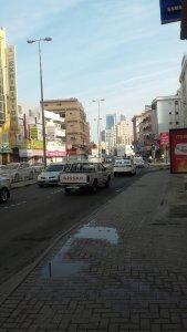 Bahrain Street